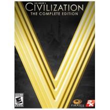 CIVILIZATION V COMPLETE EDITION / STEAM / REGION FREE