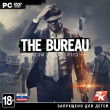 The Bureau: XCOM Declassified + Gift