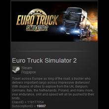 Euro Truck Simulator 2 (Steam Gift ROW - Region Free)