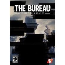 The Bureau: XCOM Declassified (Steam KEY) + GIFT