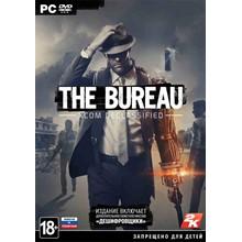 The Bureau XCOM Declassified + GIFT