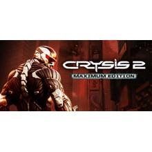 Crysis 2 Maximum Edition Steam key Global💳0% fees Card