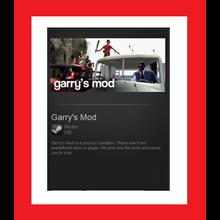 Garrys Mod (Steam Gift / ROW / Region Free)