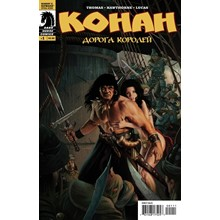 Conan - The Road Kings 1 part 3