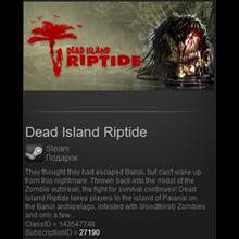Dead Island Riptide (ROW) - STEAM Gift RegFree