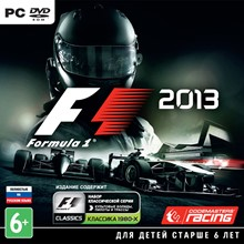 Formula 1 2013 (steam, F1 2013) + DISCOUNTS