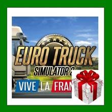 Euro Truck Simulator 2 – Vive la France DLC - Steam Key
