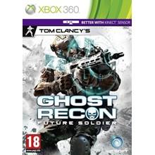 Xbox 360   Ghost Recon Future Soldier   TRANSFER + GAME