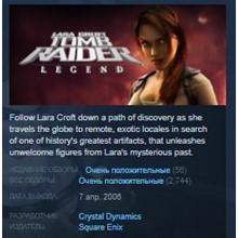 Tomb Raider: Legend 💎 STEAM GIFT RU