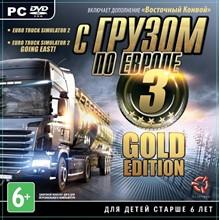 Euro Truck Simulator 2 Gold Edition (Steam KEY) + GIFT