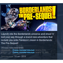Borderlands The Pre-Sequel STEAM KEY LICENSE 💎