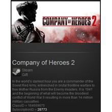 COMPANY OF HEROES 2 ROW (Steam Gift Region Free)