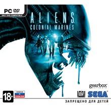 "Aliens: Colonial Marines DLC card set ""The film"""