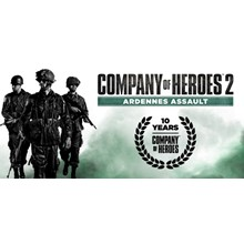 Company of Heroes 2 - Ardennes Assault Steam Gift/ RU