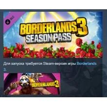 Borderlands 3: Season Pass 💎STEAM KEY RU+CIS LICENSE