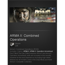 Arma II 2 Combined Operations (Steam gift /Region free)