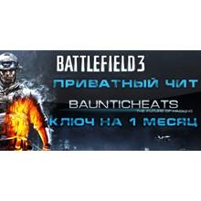 Battlefield 3 helper (1 Month)
