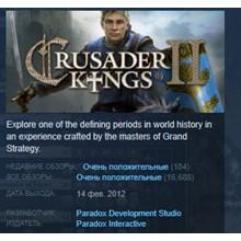 Crusader Kings 2 II 💎 STEAM KEY RU+CIS LICENSE