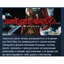 Devil May Cry 3 - Special Edition 💎STEAM KEY LICENSE
