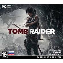 TOMB RAIDER - CD-key (RU)