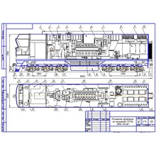 Drawing locomotive 2TE116 with placing equipment