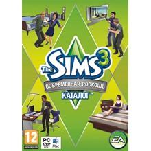 The Sims 3 High-End Loft DLC (Origin key)
