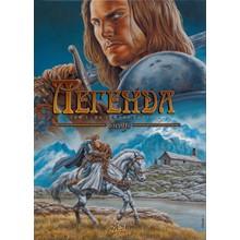 Legend. Volume 5. The lands Hotter