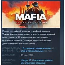 Mafia: Definitive Edition 💎STEAM KEY RU+CIS LICENSE