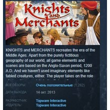 Knights and Merchants Historical Version 💎STEAM KEY