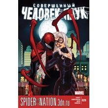 Perfect Spider-Man # 20 / Superior Spider-Man # 20