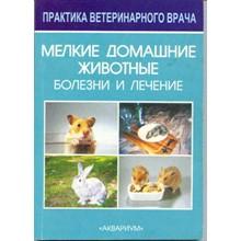 Diseases pets