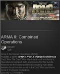 ARMA II: Combined Operations - STEAM gift RU + CIS