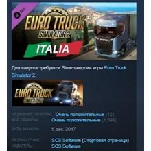 Euro Truck Simulator 2 - Italia 💎STEAM KEY LICENSE