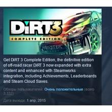 DiRT 3 Complete Edition 💎STEAM KEY RU+CIS LICENSE