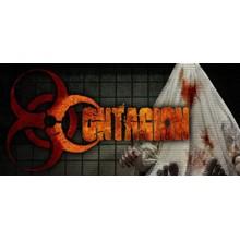 Contagion (Steam region free; ROW gift)