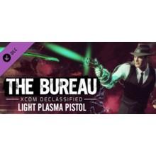 The Bureau: XCOM Declassified - Light Plasma Pistol 💎