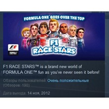 F1 Race Stars Complete Edition 💎STEAM KEY LICENSE