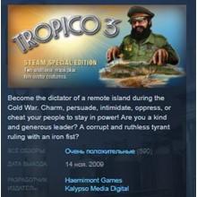 Tropico 3 - Steam Special Edition STEAM KEY LICENSE