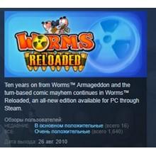 Worms Reloaded  💎STEAM KEY RU+CIS LICENSE