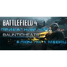 Battlefield 4 helper by BauntiCheats  (1 month)