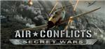 Air Conflicts: Secret Wars ( STEAM GIFT RU )