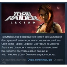 Tomb Raider: Legend 💎STEAM KEY REGION FREE GLOBAL