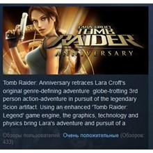 Tomb Raider: Anniversary 💎STEAM KEY REGION FREE GLOBAL