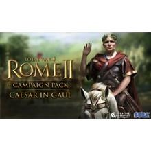 Total War: Rome II: DLC Caesar in Gaul + GIFT