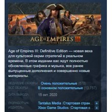 Age of Empires III: Definitive Edition 💎 STEAM GIFT RU