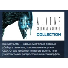 Aliens Colonial Marines Collection 💎STEAM KEY LICENSE