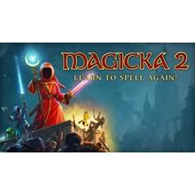 Magicka 2 (Steam KEY / ROW / Region free / Global)