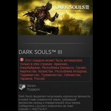 DARK SOULS™ III 3 (Steam gift /  RU / CIS)