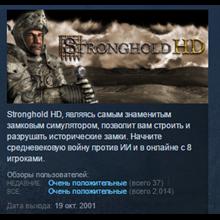 Stronghold HD 💎 STEAM KEY REGION FREE GLOBAL