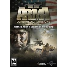 ARMA 2 II Combined Operations+DayZ Mod (Steam Gift/ROW)